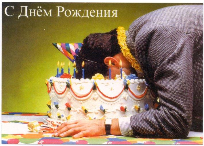 Дима с днем рождения тебя расти