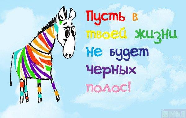 http://pa-gran.ucoz.ru/_fr/4/8803734.jpg